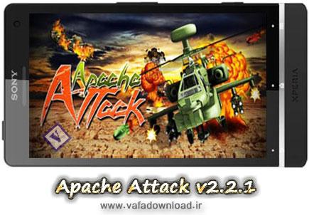دانلود Apache Attack v2.2.1 (بازی هلیکوپتر آپاچی برای آندروید)