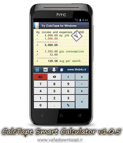 دانلود CalcTape Smart Calculator v1.0.5 (ماشین حساب برای آندروید)