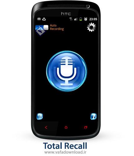 دانلود Call Recorder | Total Recall v1.9.37 (نرم افزار موبایل ضبط مکالمه بصورت خودکار)