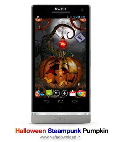 والپیپر زنده و زیبای Halloween Steampunk Pumpkin v1.0.1 (آندروید)