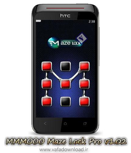 دانلود MMMOOO Maze Lock v1.02 (نرم افزار آنلاک کردن گوشی به سبک آندروید)