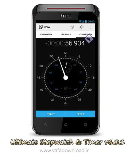 نرم افزار کاربردی زمان سنج Ultimate Stopwatch & Timer v6.0.1