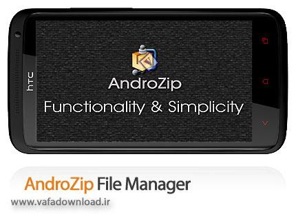 دانلود AndroZip File Manager (نرم افزار موبایل مدیریت فایل)