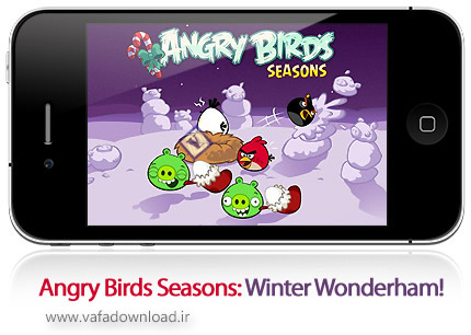 !Angry Birds Seasons: Winter Wonderham (بازی موبایل پرندگان خشمگین فصل ها: زمستان شگفت انگیز!)