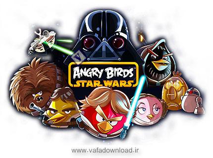 دانلود Angry Birds Star Wars v1.0 (بازی پرندگان خشمگین جنگ ستارگان)