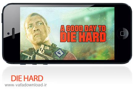 دانلود DIE HARD (بازی موبایل جان سخت)
