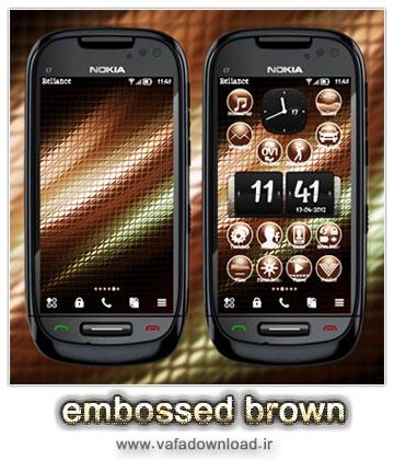 تم جدید و بسیار زیبای Embossed Brown برای Symbian^3 Anna Belle