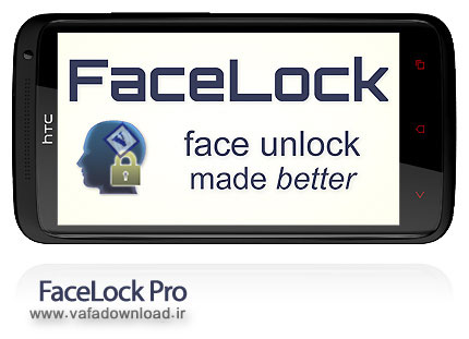 دانلود FaceLock Pro (نرم افزار موبایل باز کردن قفل گوشی با تشخیص چهره)