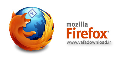 دانلود Mozilla Firefox v18.0 (نرم افزار مرورگر اینترنت فایرفاکس)