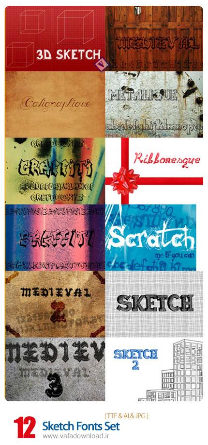 دانلود 12 Sketch Fonts Set (فونت های انگلیسی با حالت اسکچ)
