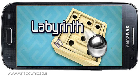 بازی جذاب هدایت گوی Labyrinth v1.5.1