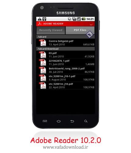 نرم افزار رسمی شرکت ادوبی Adobe Reader 10.2.0