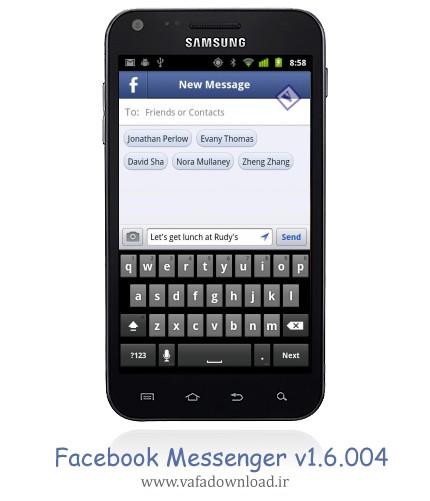 ورژن جدید مسنجر رسمی فیس بوک Facebook Messenger v1.6.004