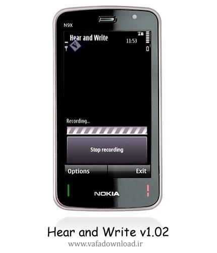 نرم افزار تبدیل گفتار به نوشتار Hear and Write v1.02