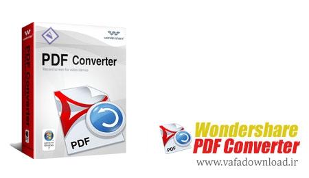 نرم افزار تبدیل PDF به Word با نام Wondershare PDF to Word build 2