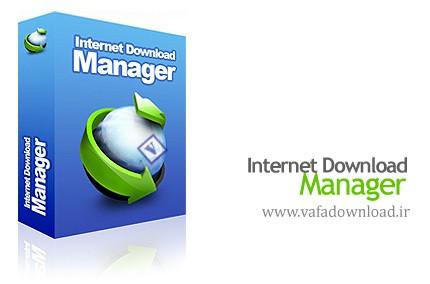 دانلود Internet Download Manager v6.11 Build 5
