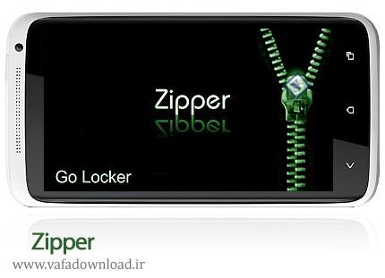 دانلود Zipper (نرم افزار موبایل مدیریت فایل های فشرده)