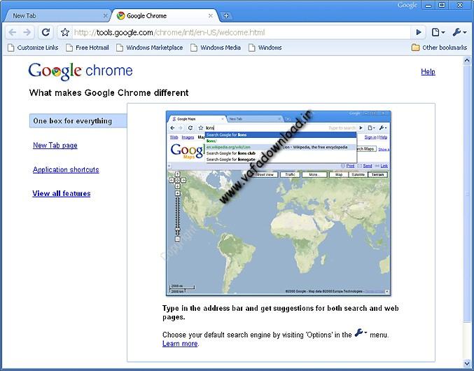 Google Chrome Screenshot 1