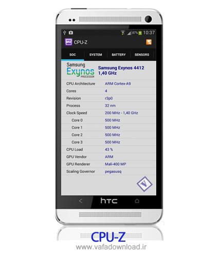 دانلود نرم افزار موبایل اطلاعات سی پی یو گوشی (CPU-Z)