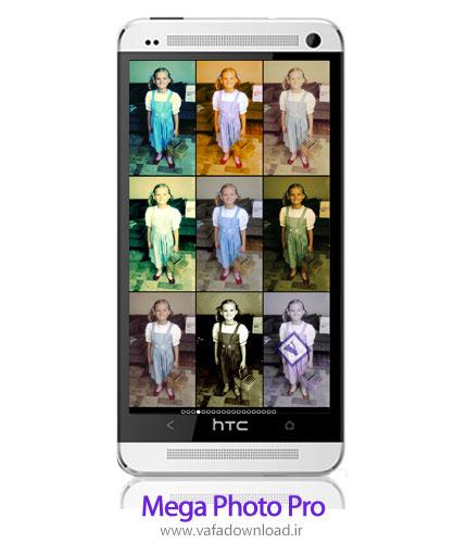دانلود Mega Photo pro (نرم افزار موبایل افکت گذاری بر روی تصاویر)