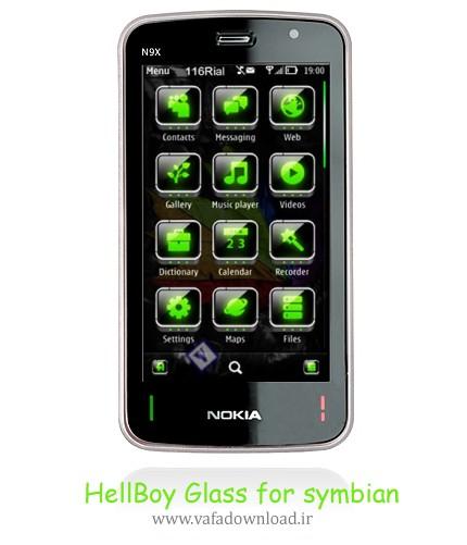 تم جدید و بسیار زیبای HellBoy Glass
