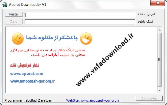 Aparat.Downloader.v1.0