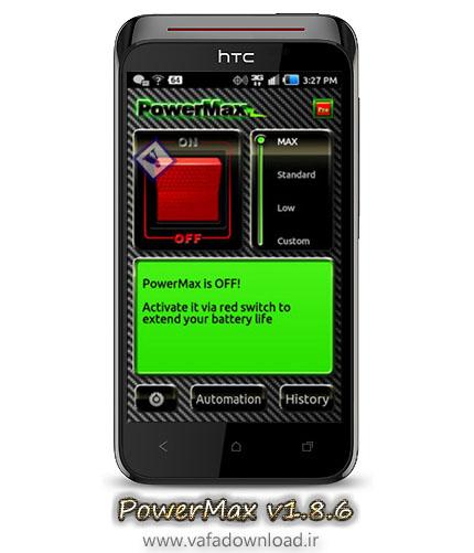 نرم افزار افزایش عمر باتری PowerMax FULL v1.8.6 (آندروید)