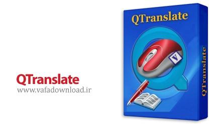 دانلود QTranslate v3.5.1 (نرم افزار مترجم متون)