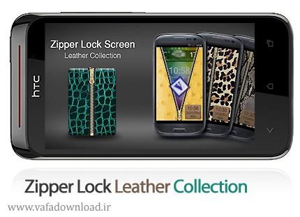 دانلود Zipper Lock Leather Collection (نرم افزار موبایل قفل صفحه نمایش)