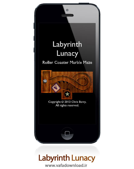 دانلود Labyrinth Lunacy (بازی موبایل جنون هزارتو)