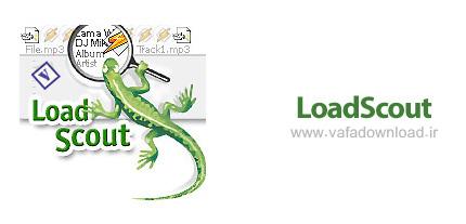 دانلود LoadScout v3.0 (نرم افزار استخراج محتویات فایل های فشرده بدون نیاز به دانلود کل فایل)