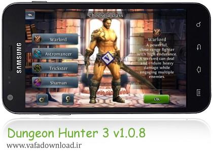 نسخه 3 از بازی اکشن و جذاب Dungeon Hunter 3 v1.0.8