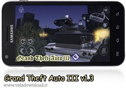 ورژن جدید بازی مشهور و محبوب Grand Theft Auto III v1.3