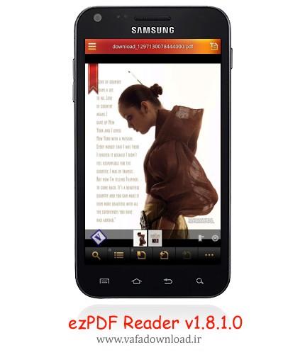 نرم افزار ezPDF Reader Pro v1.8.1