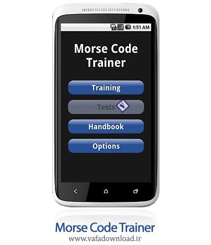دانلود Morse Code Trainer