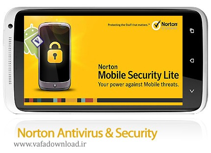 دانلود Norton Antivirus & Security